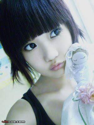 anime   lovers  japanese hairstyle korea