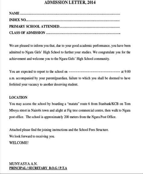 8 school letter of intent templates free sle sle acceptance letter for primary school 32941