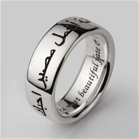 bespoke engraved islamic silver wedding ring stephen einhorn