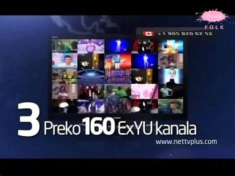 nettv   yu kanali putem interneta youtube
