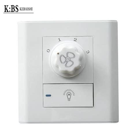 fan light dimmer switch popular fan dimmer switch buy cheap fan dimmer switch lots