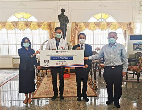 กองทุนรวม คนไทยใจดี ปันน้ำใจร่วมกับพนักงานกองทุนบัวหลวง ...