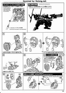 Armored Core V Hanged Man Rematch Ver  English Manual