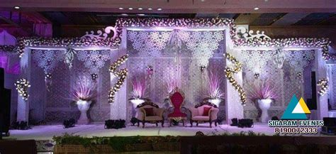wedding reception stage flower decoration  sigaram