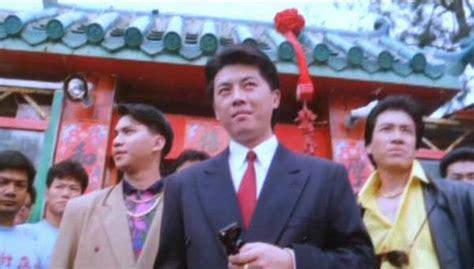 triads  yakuza mafia   diskus