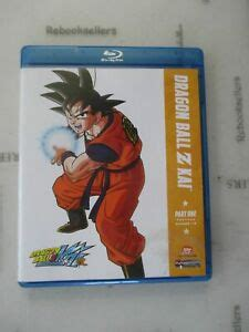 We did not find results for: Dragon Ball Z Kai: Part One Blu-ray 704400087813   eBay