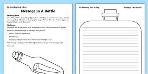 message in a bottle worksheet activity sheet worksheet