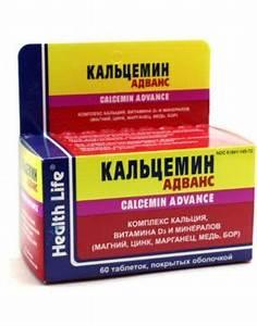 Эффективные средства лечения папиллом