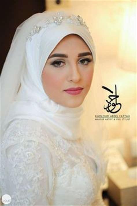 intan nurma wedding muslim indonesia love  smile