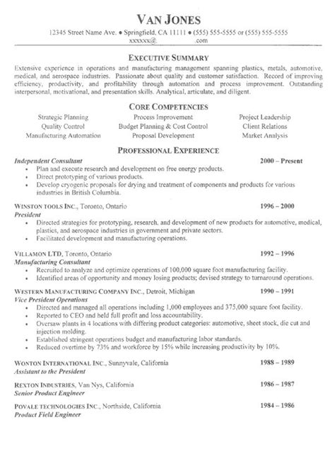 resume skills section exles best resume exle