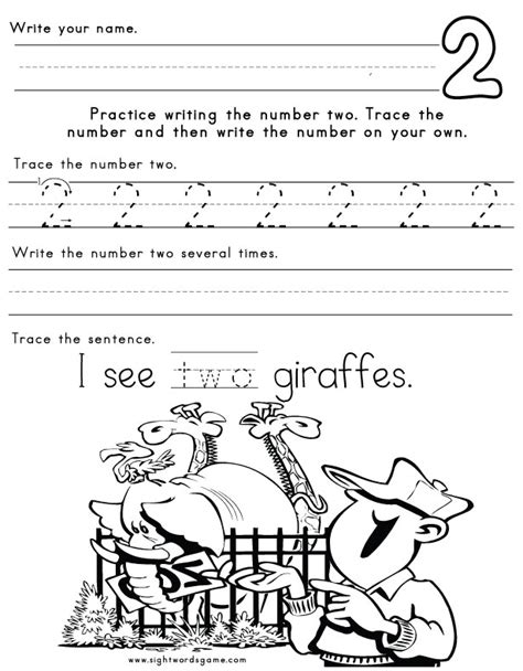 number worksheets sight words reading writing spelling worksheets