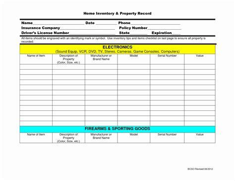 gun inventory spreadsheet db excelcom