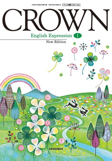 workbook  crown english grammar lessons
