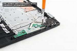 Lenovo Flex 3