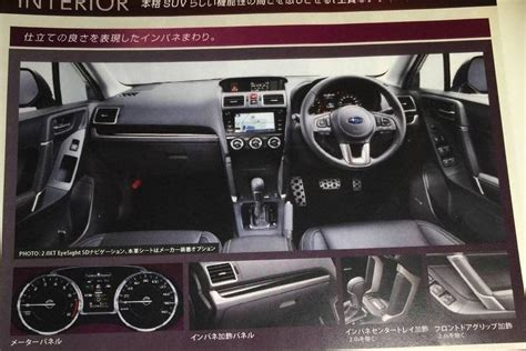subaru forester 2016 interior 2016 subaru forester facelift leaks online performancedrive