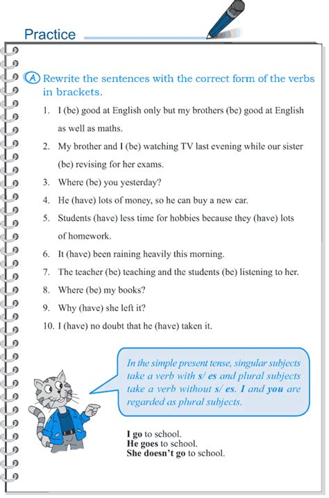 Correct Subject Verb Agreement