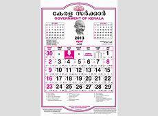 Malayalam Calendar 2013 kerala365com