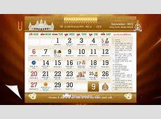 Calendar Bhuj Mandir 2015 YouTube