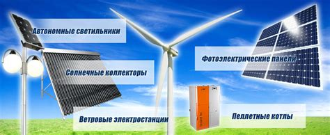 Плоские солнечные коллекторы . Альтернативное отопление
