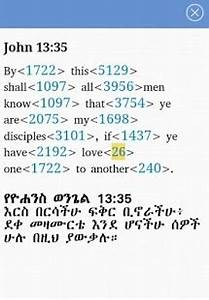 Bible Underlining Charts Iota Amharic Bible Android Apps On Google Play