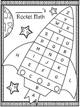 rocket math score tracking sheets  hanging