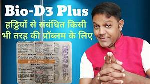 Bio-d3 Plus-cap Uses Dose And Side Effect