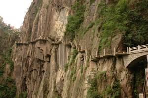 Yellow Mountain China Hike