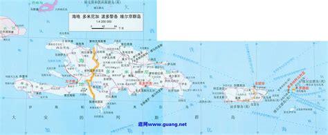 海地地图,多米尼加地图,波多黎各地图,维尔京群岛地图