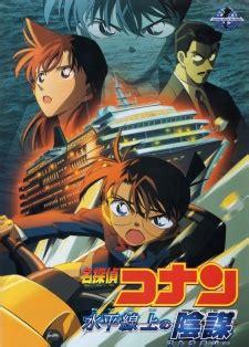 list anime genre detective detective conan 09 strategy above the depths