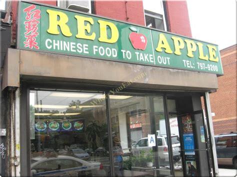 carroll gardens restaurants apple restaurant in carroll gardens