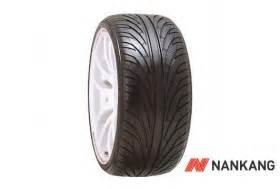 Pneu Nankang Ns2 : nankang des pneus made in ta wan de bonne qualit news auto ~ Medecine-chirurgie-esthetiques.com Avis de Voitures