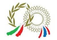 Consolato Italiano In Thailandia by The Royal Thai Consulate Of Venice
