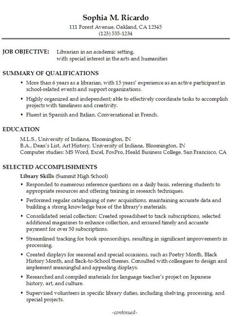 functional resume template for education http www