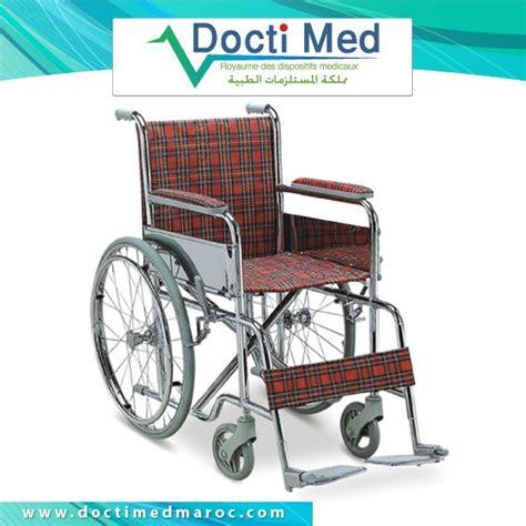 fauteuil roulant pour enfant docti med