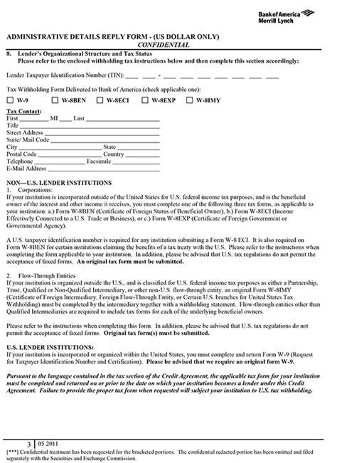 sample  request letter  bank  solvency certificate