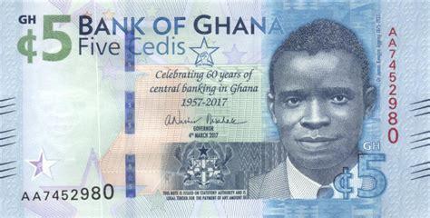 ghana   cedi central banking commemorative note ba confirmed banknotenews