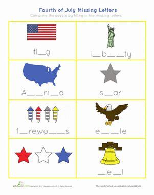 4th of july spelling worksheet education com