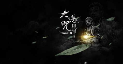 Buddha Animation Wallpaper - buddha clouds wallpapers hd desktop and mobile