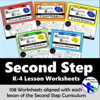 second step kindergarten 4th grade bundle 108 lesson 582 | original 2700746 1