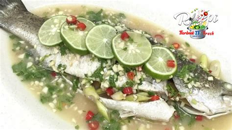 See more of kek kukus thailand on facebook. Jom buat ikan siakap masak stim dengan cara yang mudah ...