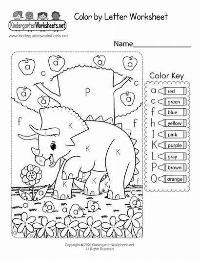 Worksheet Printable Kindergarten Worksheets Coloring Letter