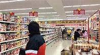 Temblor en el supermercado santa María - YouTube