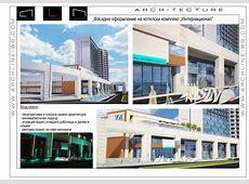 Фоайе на Гранд хл и казино Интернационал Архитектурно