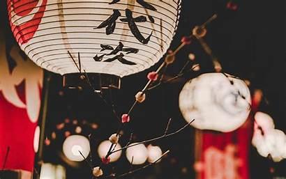 Oriental Wallpapers Asian Lanterns