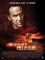 Ghost Rider 2 | Teaser Trailer