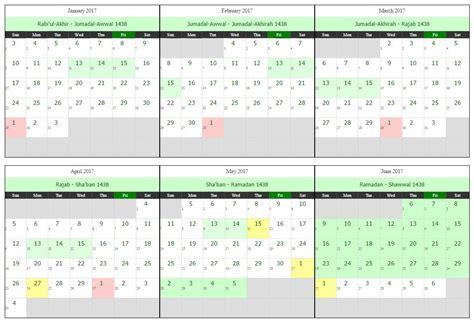 pin  islamic calendar