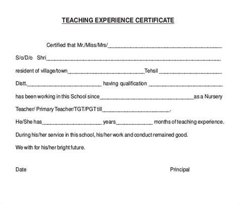 award templates   word  psd documents