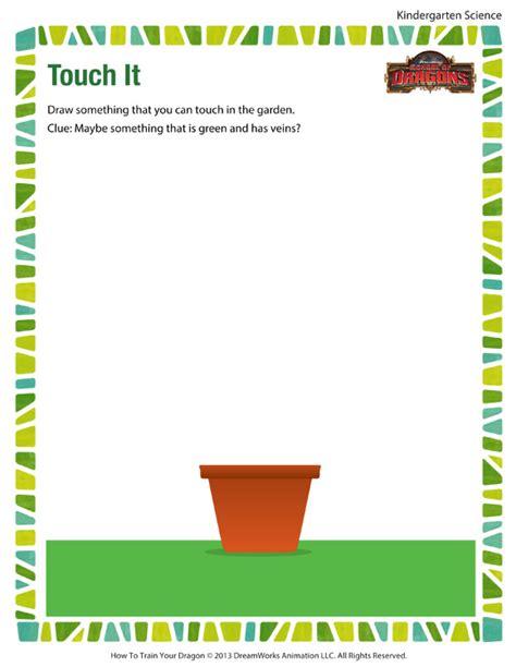 touch it worksheet free kindergarten science printable