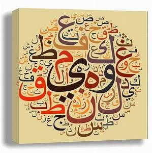 Souq Art On Canvas Arabic Letters UAE