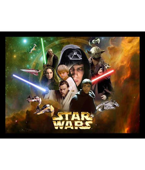 cadre pour affiche cinema wars 9